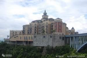 北京去厦门旅游:鼓浪屿、金门、武夷山、九曲溪 纯玩双飞五日游