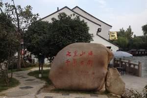淄博到云南-昆明-大理-丽江(虎跳峡)西双版纳-环飞八日