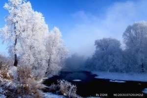 伊春冬季去看雪 冰雪欢乐四日游