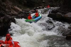 赣州到上犹五指峰大峡谷漂流一日游 亲身体验赣南客家第一漂