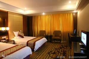 永州维也纳酒店(远志新外滩店)