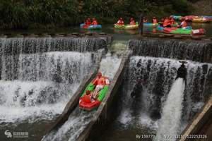 丹东市内、安平河漂流、河口、天华山三日游