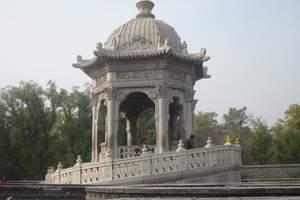 北京旅游 首都文化风情一日游 恭王府 北大 万寿寺 圆明园