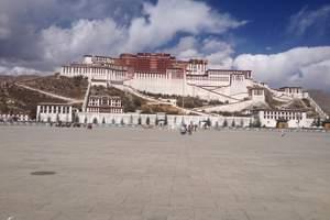 西安去西藏拉萨旅游线路(纳木错/品质游)西藏拉萨双卧八日介绍