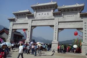 """省外到河南郑州旅游哪里好玩?河南旅游景点天天发团""""少林寺"""""""
