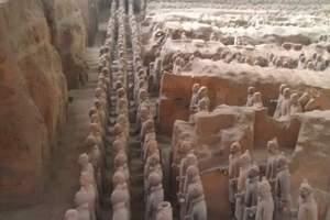 淄博旅行社到西安西安兵马俑华清池秦陵地宫 华山双卧五日游