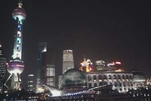 """华东旅游-济南到华东五市+周庄、乌镇高铁""""纯玩""""五日游"""