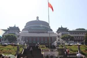 重庆大学城旅行社报名参加重庆市内一日游,纯玩无购物