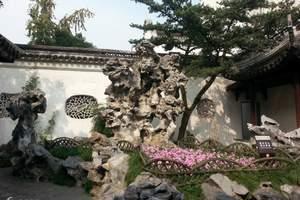 苏州一日游-狮子林-虎丘-枫桥-到苏州旅游
