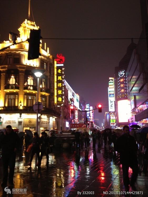 南京路图片
