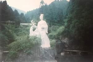 长沙旅行社,湖南南岳衡山一日游【绝对超值】 南岳大庙 祝融峰