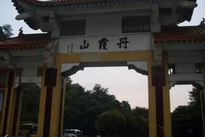 深圳周边游、省内2日游、韶关丹霞山、锦江游船高铁2日游
