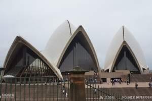 北京到澳洲旅游:澳大利亚新西兰凯恩斯墨尔本12日之旅