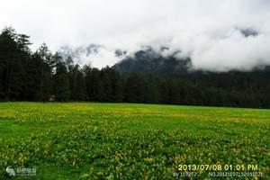 香格里拉蓝月山谷石卡雪山景区
