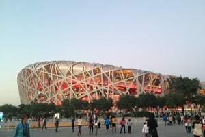 【新遇见北京】故宫、八达岭、颐和园、前门大街4日_大连旅行社