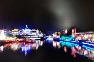 """华东五市+三水乡""""乌镇,西塘,南浔""""+迪士尼小镇6日游"""