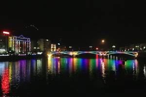 西安到汉中三峡赛龙舟、中坝大峡谷二日游