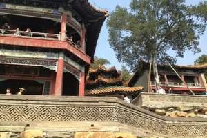 石家庄清明节到北京二日游线路 石家庄北京旅游团
