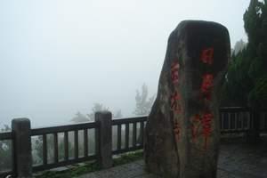 【台湾旅游】西安直飞去台湾经典环岛华航直飞8天(周一 周五)