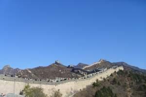 北京经典3日游 故宫 长城 天安门 恭王府经典景点一个不少