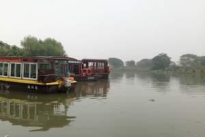 杨墩休闲采枇杷 杭州出发到杨墩农庄采枇杷超山赏梅花一日游