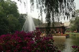 【包住宿贵宾团】至尊深度贵宾游:北京两晚三日游D线