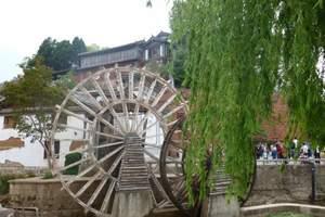 昆明出发到大理、丽江、香格里拉、泸沽湖火车纯玩9日游