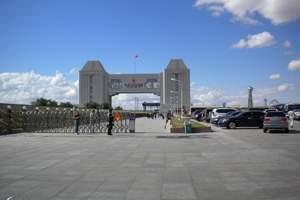 哈尔滨到呼伦贝尔大草原旅游攻略、国门呼伦湖品质4日游
