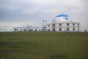 淄博到哈尔滨 呼伦贝尔大草原、满洲里、镜泊湖、长白山双飞8日