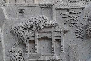 北京到山东泰山坐高铁多少钱|北京到山东泰山曲阜济南3日游行程