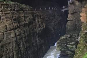 重庆到恩施距离_恩施旅游景点有哪些_恩施大峡谷门票多少钱