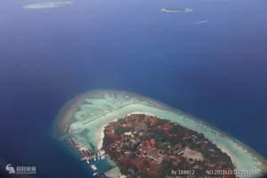 大连去马尔代夫旅游_6月伊露岛自由行_大连到马尔代夫旅游攻略