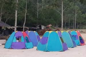 杭州亲子露营、篝火、户外拓展两日游(幼儿园小学毕业游)