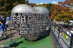 淄博出发到   韩国特价旅游首尔一地双船五日游