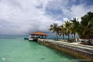 兰州出发到马尔代夫旅游 度蜜月 马代5晚7天 太阳岛 自助游