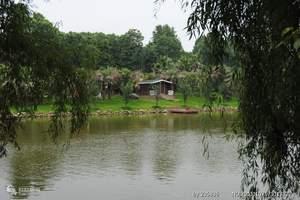 长沙周边好的拓展培训基地  石燕湖天赐园拓展培训基地