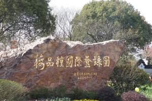 淄博旅行社到 苏州杭州上海无锡五日旅游 淄博特价旅游