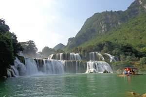 广西旅游线路,长沙到南宁德天大瀑布、通灵大峡谷双高四日纯玩游