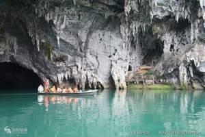 淄博旅游团到南宁、百鸟岩、百魔天坑、巴马长寿乡、北海双飞五日
