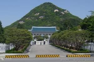 新疆到韩国旅游|乌鲁木齐到韩国首尔直飞包机8日游【大韩航空】
