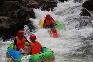 团队旅游专业策划 清远龙腾峡漂流、天子山瀑布、篝火晚会2天