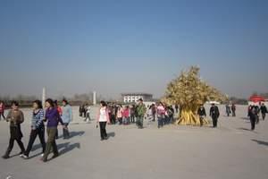 2017郑州夏令营价快乐少年生存岛研学体验营6天 市内夏令营