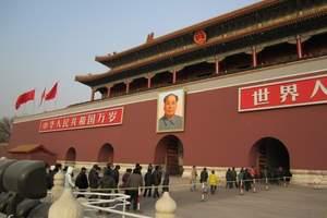 昆明出发到北京旅游_北京+华东五市双水乡双飞10日_北京旅游