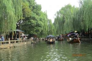 杭州到苏州一日游 杭州出发苏州旅游团<天天发团 上车付款>