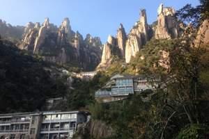 北京到江西旅游:江西婺源、景德镇、庐山 双卧5日游纯玩无购物