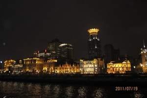 桂林到华东五市乌镇双飞六日贵族之旅【3月报价】【康辉品质】