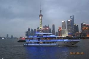 杭州出发东方明珠一日游(车费+保险+门票+导游)上海一日游