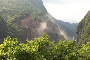 乌鲁木齐出发去天山大峡谷一日游