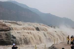 陕西黄河壶口瀑布