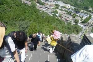 恩施土司城、大峡谷、女儿城、双动3日游   武汉出发恩施旅游
